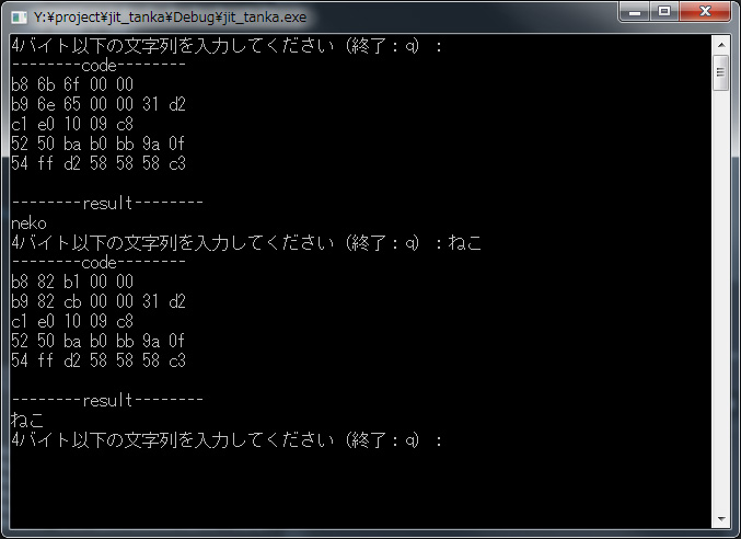 jit_tanka_res.jpg