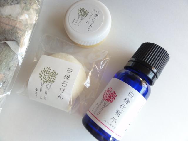 ぷろろ化粧品白樺化粧水