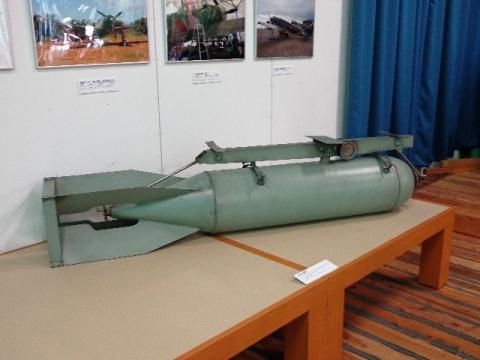 250キロ爆弾