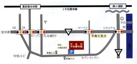 平和資料館マップ