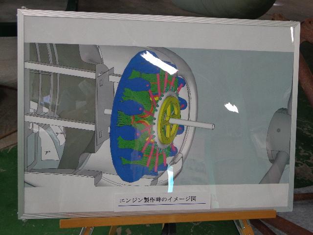 ゼロ戦栄-21型