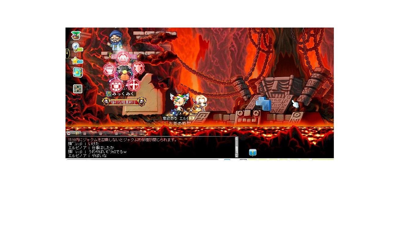 Maple140207_093053.jpg