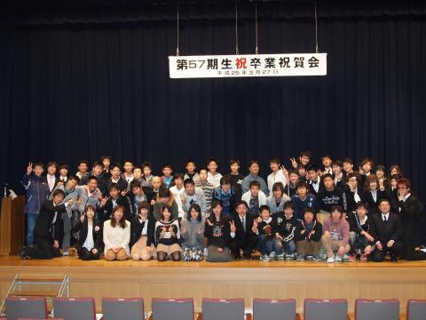 2013祝賀会集合写真rr