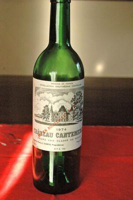 1974年ワイン