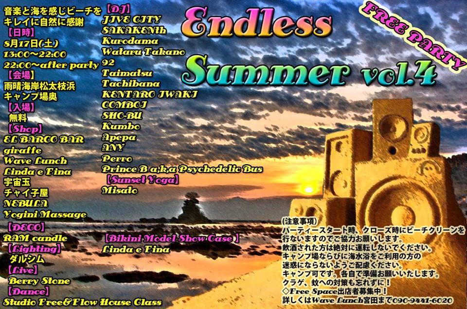 endress summer