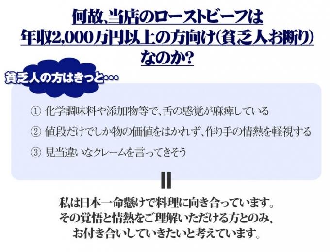 2014-12-11_162147.jpg