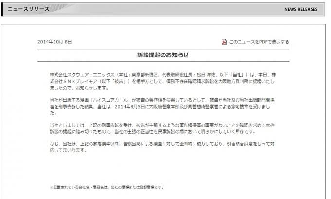 news.jpg