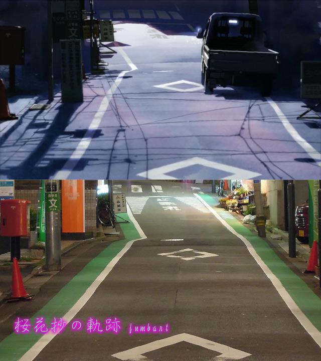 秒速5センチメートル 聖地巡礼 その95 「小田急 参宮橋駅前の通り、代々木五郵便局前」