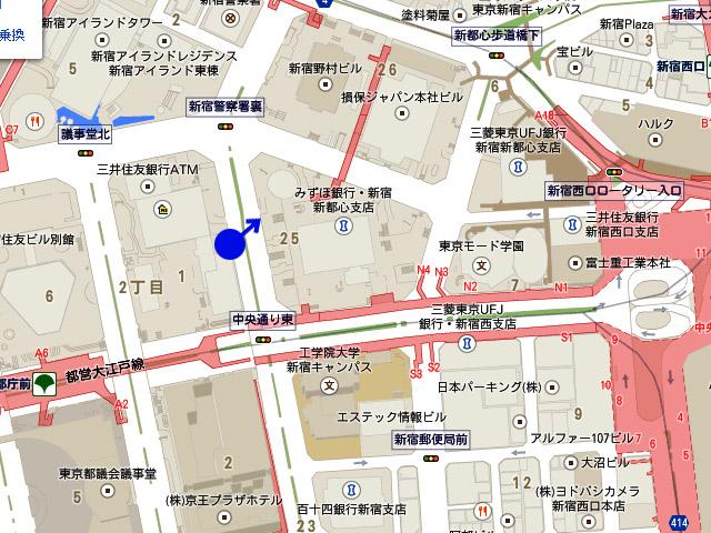 146nomura_ss.jpg