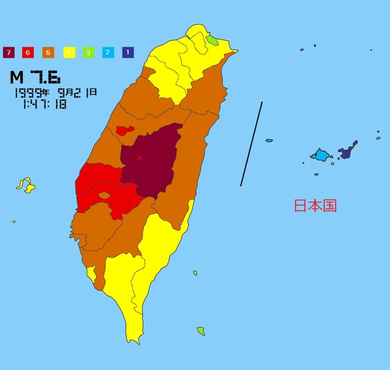 o08000760120386264641999年9月21日 台湾で巨大地震 921