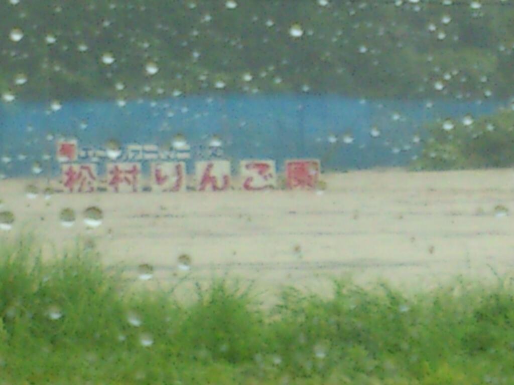 猛烈な大迷惑吉害大雨で田布施山口線大洪水沈没水没!どうすんだこれ