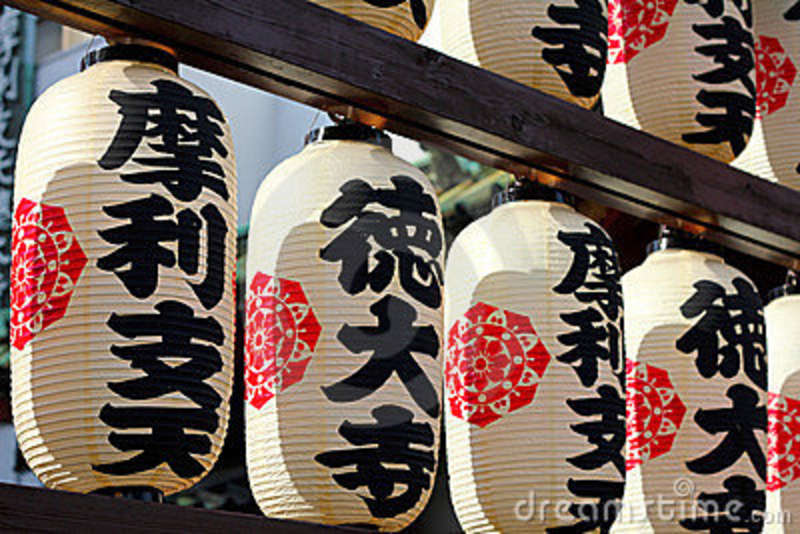 lanternas-de-papel-japonesas-fora-do-templo-21102854.jpg