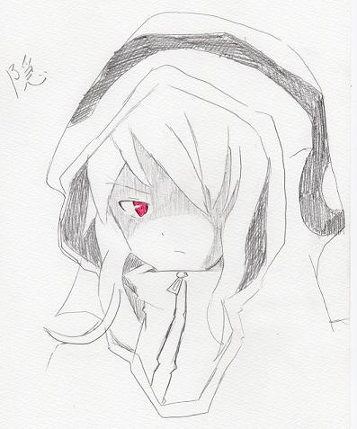 目を『隠す』