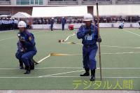 消防団2013065