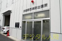 駅西開所式20130912_03