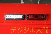 速水車20131011_20
