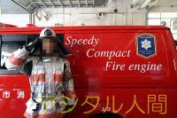 速水車20131011_05