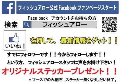 fa_facebook.jpg
