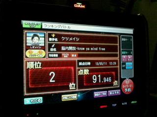 moblog_15c01d0a.jpg