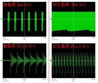 スイッチング波形のコピー