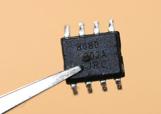 NJM8080G.jpg