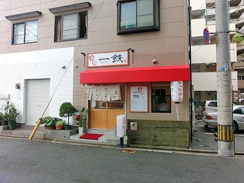 s-一鉄CIMG0040