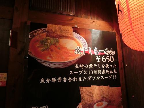 s-薫外見2CIMG0168