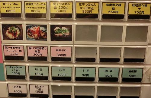 s-薫自販機CIMG0162