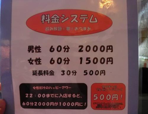 s-長崎夜2CIMG0156