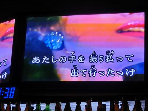 s-長崎夜4CIMG0158