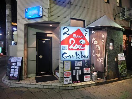 s-長崎夜CIMG0151