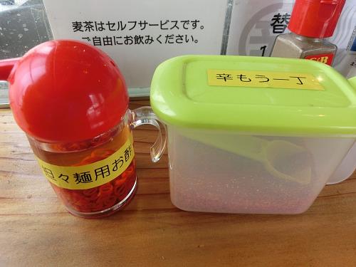 s-有吉商店卓上CIMG0209