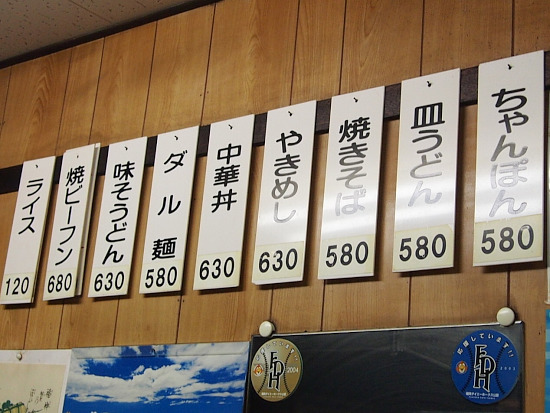 sー新生メニューP8032457