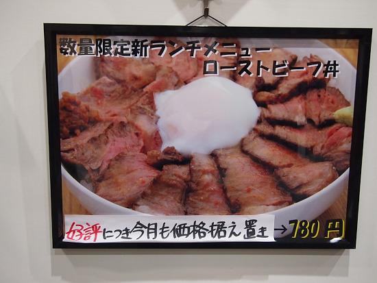 sーきんさい屋違いP8302849