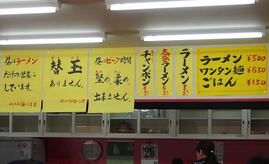 sー三九メニューP9263296