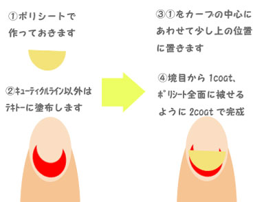 n3-3.jpg