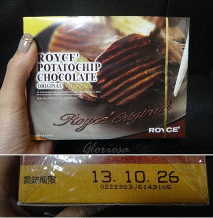 royce.jpg