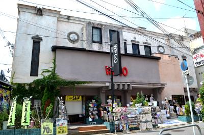 旧八千代館(WEGO)