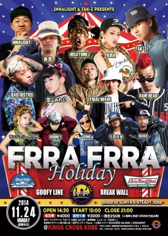frrafrraholiday-flyer.jpg