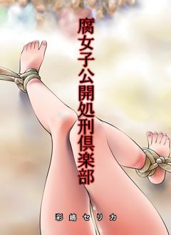 hyousi_fujosi.jpg