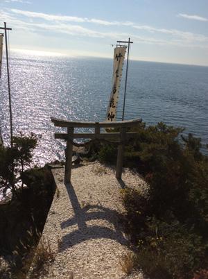 竹生島image