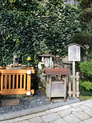 竹生島image2