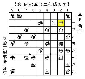 2013-07-03b.jpg