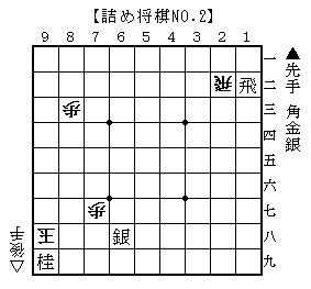 2013-07-09a.jpg