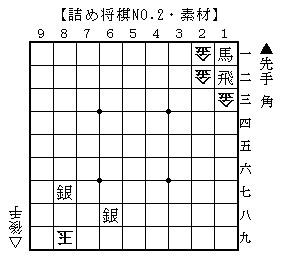 2013-07-09b.jpg