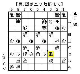 2013-09-03a.jpg