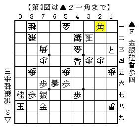 2013-09-03b.jpg