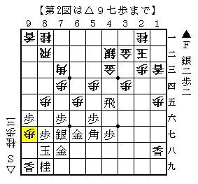 2013-09-03d.jpg