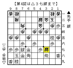 2013-09-03e.jpg