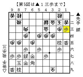 2013-09-03f.jpg